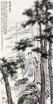 东林清思 (landscape) by liu bo
