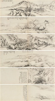 山水 (landscape) (album of 9) by dai jian
