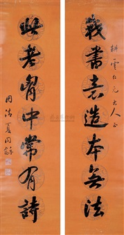 calligraphy in running script (couplet) by xia tonghe