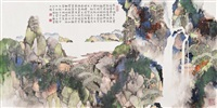 listening to spring in study by li xubai