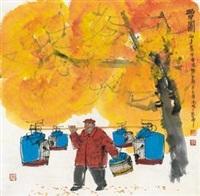 蹓早图 by ma haifang