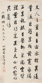 calligraphy by li zuoxian