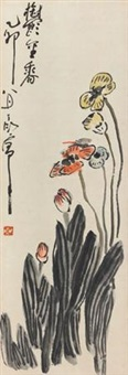 水仙 by ding yanyong