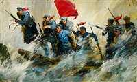 红军强渡大渡河连环画封面 原稿 (original work of the cover of the comic book strip red army crossing dadu river) by xu mangyao