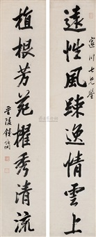 calligraphy in running script (couplet) by qian bojiong
