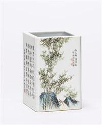 民国 粉彩 竹石图诗文四方笔筒 by xu zhongnan