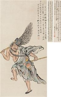 济公图 (character) by ai shichuan