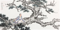 man and a pine tree by ren zhong