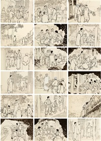 燎原连环画 原稿(全) (original work of the comic book strip burning the land (complete)) (117 works) by liu hanzong