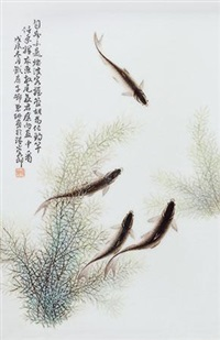 民国 粉彩 鱼藻图挂屏 by deng bishan