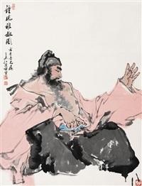 the scholarly taste of zhong kui by fan zeng