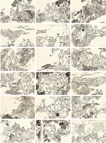 万山红遍上连环画 原稿全 original work of the comic book strip red embraced mountain vol 1 complete 140 works by li weicheng and liu ergang