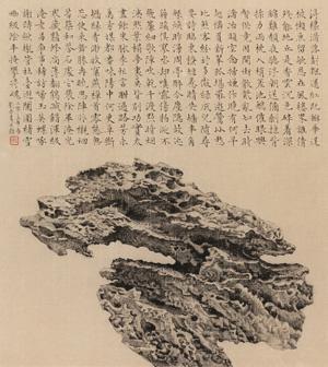 一石六方观 rock by liu dan