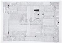 kjx-d-440511 by liu dimeng