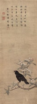 桃花八哥 (bird and flowers) by qian xuan