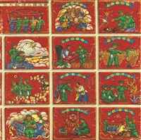golden rules and jade precepts by liu dahong
