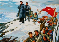 更喜岷山千里雪 (of red guards, sichuan academy of fine arts) by art group of red guards, sichuan academy of fine arts