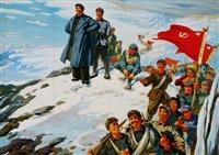 更喜岷山千里雪 (of red guards, sichuan academy of fine arts) by art group of red guards, sichuan academy of fine arts