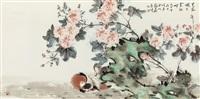 鸳鸯湖石 by jia guangjian