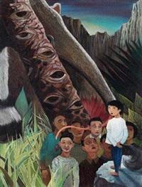 遇见食蚁兽 (meet with anteater) by liu bing