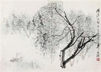 柳溪泛舟 by zhang wenjun