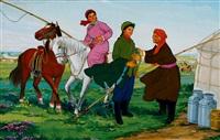 初牧 (herding) by liu zuoxian and wang jinyu