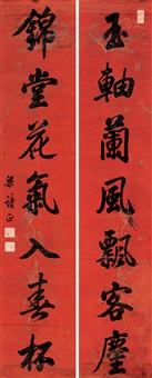 楷书七言联 对联 (calligraphy) (couplet) by liang shizheng