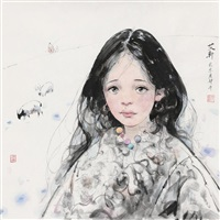 the tibetan girl in the distance by ai xuan