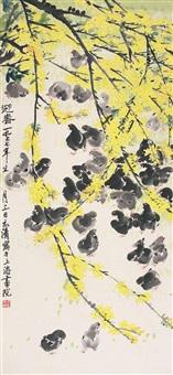 spring by xu yuanqing
