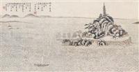 landscape by xian zhang