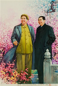 光耀千秋 (portraits of mao zedong and zhou en'lai) by liu xiqi