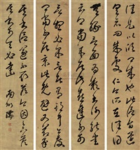calligraphy (set of 4) by xu zongru