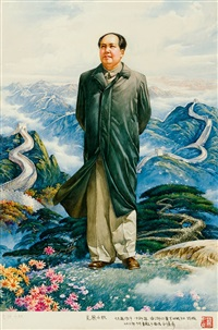 光照千秋 (portrait of mao zedong) by liu xiqi