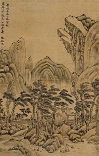 landscape by lin mingfan