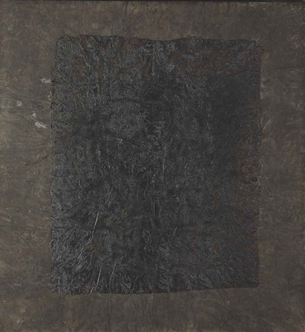 100 layers of ink by yang jiechang