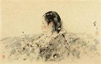 静立的沼泽地 by ai xuan