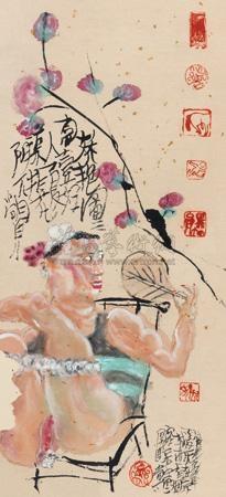 娇艳图 (portrait of a beauty) by liu wei