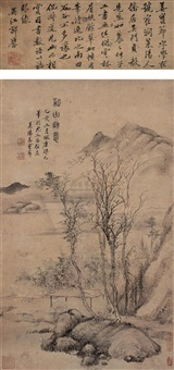 landscape by jiang shijie