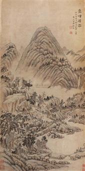 叠嶂层云图 (landscape) by xu jian