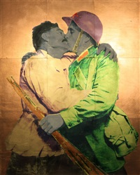 kiss 1939 style by mikhail magaril and ivan lebedev