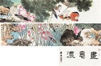 画意浓 by jia guangjian