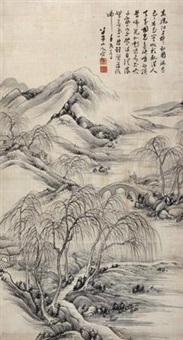 踏春图 (landscape) by lei li