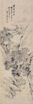 溪亭读易 (landscape) by xu rong