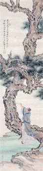 赋松图 by ren zhong
