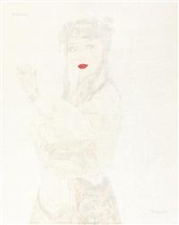 伶女 by xu hualing