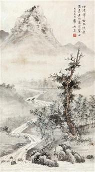 landscape by xi yuzhen