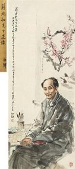 蒋兆和先生像 by bai bohua