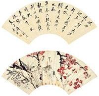 花鸟行书扇面 (various sizes) by tang yun