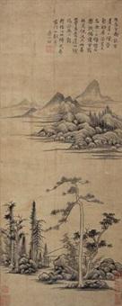 林亭秋色 by yun xiang