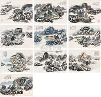 landscape (album w/10 works) by xu nanhu